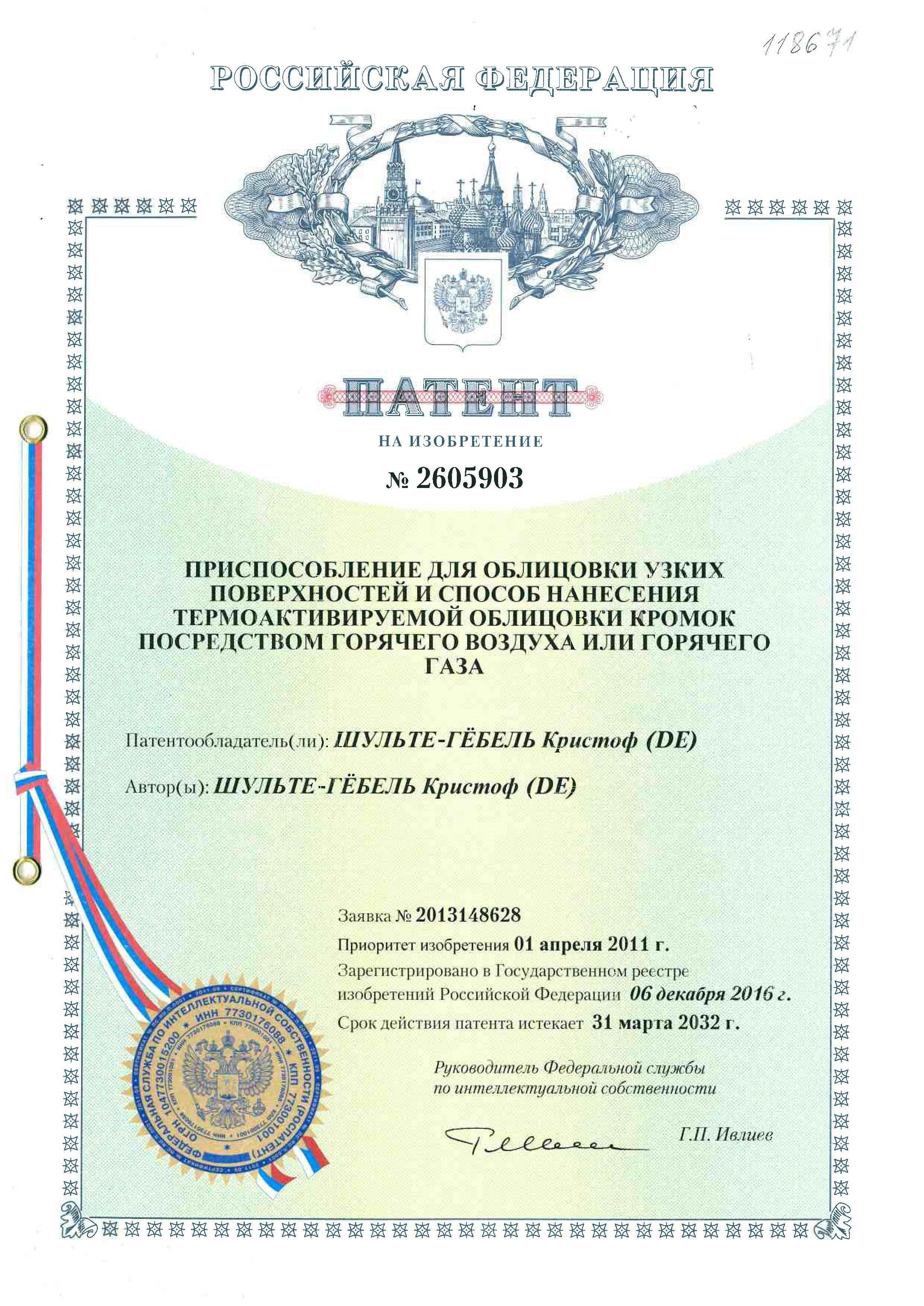 Hot_Air_Russland_Seite_1